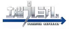 土曜プレミアム『衝撃スクープSP 30年目の真実 ~東京・埼玉連続幼女誘拐殺人犯・宮崎勤の肉声~』